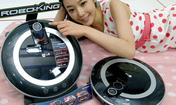 nouveau robot aspirateur lg vr6172lvm roboking blog. Black Bedroom Furniture Sets. Home Design Ideas